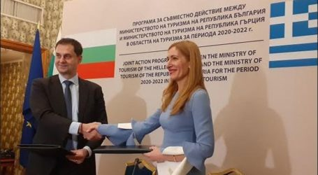 Συμφωνία συνεργασίας μεταξύ του ελληνικού και του βουλγαρικού Υπουργείου Τουρισμού