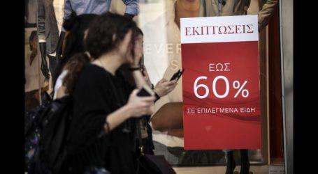 Έρευνα αγοράς έκαναν οι Βολιώτες την πρώτη μέρα των εκπτώσεων