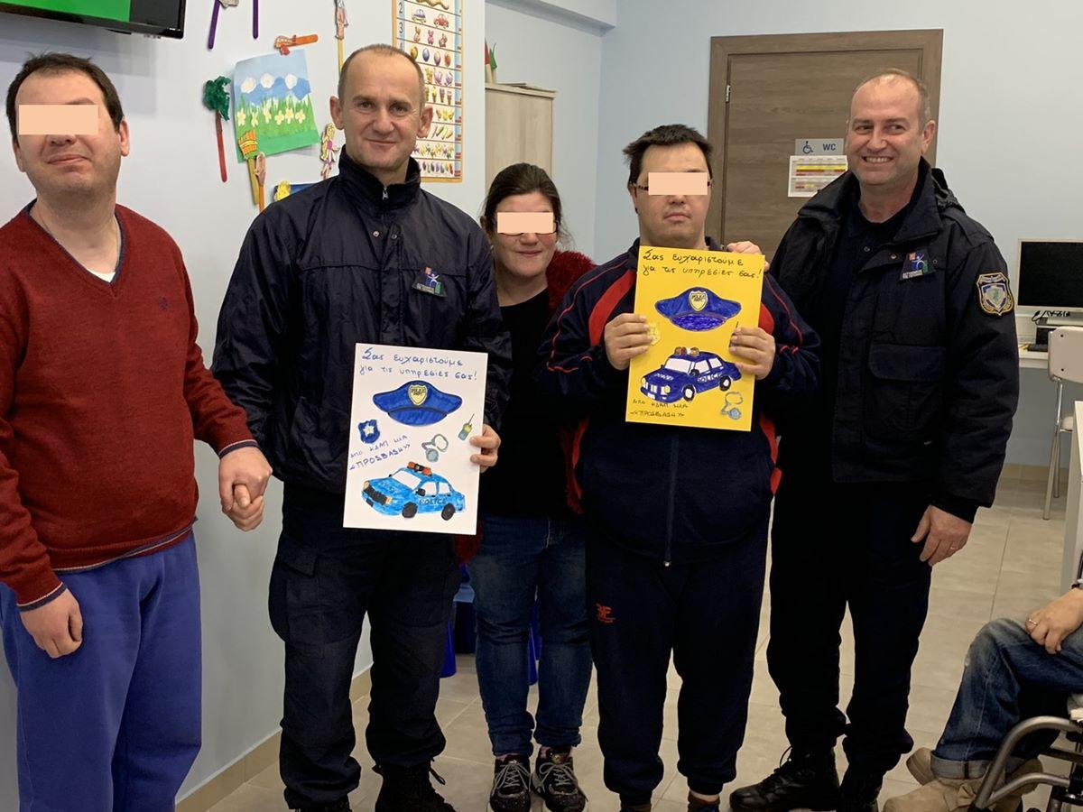 Το ΚΔΑΠ ΜΕΑ «Πρόσβαση» επισκέφθηκαν οι Αστυνομικοί Γειτονιάς