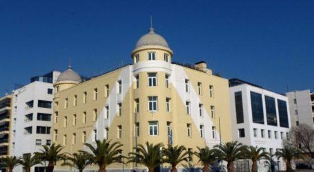Εκδήλωση απονομής υποτροφιών από το Πανεπιστήμιο Θεσσαλίας