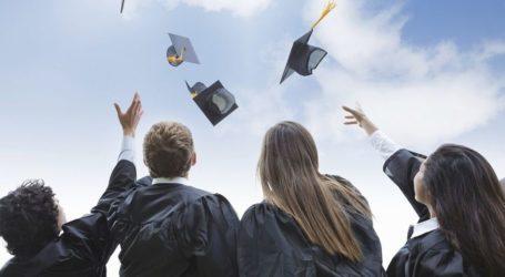 ΕΛΜΕ Μαγνησίας: Να αποσυρθεί το νομοσχέδιο που εξισώνει τα ιδιωτικά κολέγια με τα Δημόσια Πανεπιστήμια!