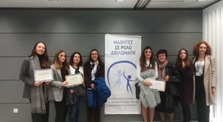 Συμμετοχή και βραβείο διπλωματίας για το 5ο Λύκειο Λάρισας