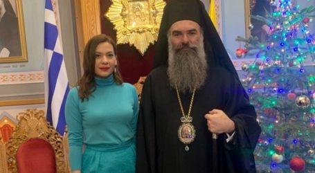 Πρωτοχρονιάτικες ευχές με τον Μητροπολίτη Ελασσόνας αντάλλαξε η Στέλλα Μπίζιου