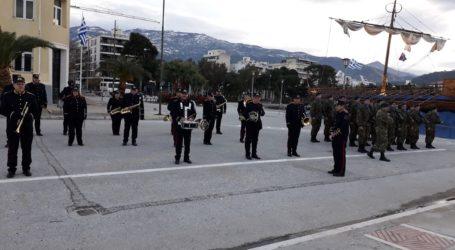 Βόλος: Συνοδεία Φιλαρμονικής η πρώτη έπαρση της ελληνικής σημαίας για το 2020