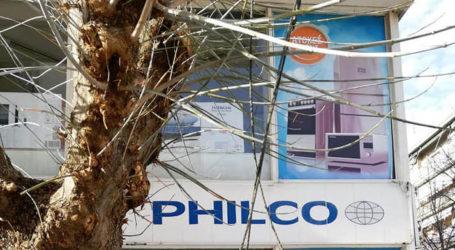 Βόλος: Παρέμβαση του ΔΕΔΔΗΕ για πεσμένο καλώδιο στην οδό Αναλήψεως