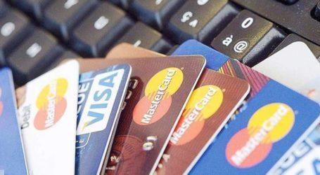 Συναγερμός και στις τράπεζες του Βόλου – Χάκερς έκλεψαν δεδομένα από 15.000 κάρτες!