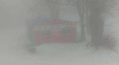 Ανοιχτό με… ομίχλη το Χιονοδρομικό Κέντρο Πηλίου
