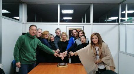 Έκοψε την πίτα της η 2η κοινότητα του δήμου Λαρισαίων