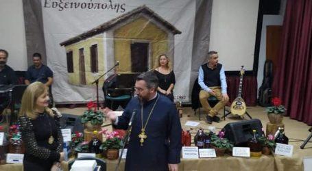 Έκοψε την πίτα του ο Πολιτιστικός Σύλλογος Ευξεινούπολης [εικόνες]