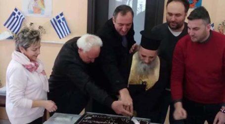 Έκοψαν πίτα τα μέλη του ΚΑΠΗ Τυρνάβου και Αργυροπουλίου (φωτό)