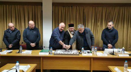 Βελεστίνο: Έκοψε την πίτα του το δημοτικό συμβούλιο Ρήγα Φεραίου [εικόνες]