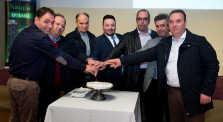 Ο Σύνδεσμος Εργοληπτών Ηλεκτρολόγων Μαγνησίας έκοψε την πίτα του [εικόνες]