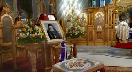 Τελέστηκε το μνημόσυνο για τον Μακαριστό Χριστόδουλο στον Βόλο
