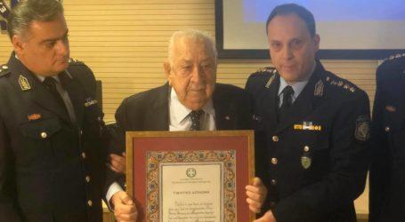 Η Διεύθυνση Αστυνομίας Μαγνησίας βράβευσε τον ευεργέτη Χ. Τσιμά