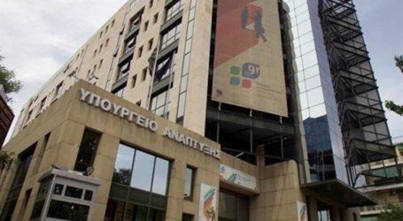 Το Υπουργείο Ανάπτυξης και Επενδύσεων στηρίζει το Επιχειρηματικό Πανόραμα – Μαγνησία 2020