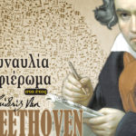 BEETHOVEN poster final