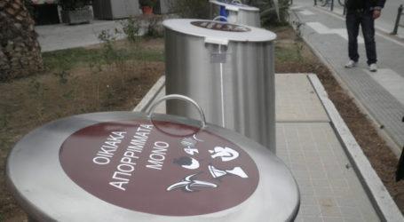 Είκοσι νέοι υπόγειοι κάδοι απορριμμάτων τοποθετήθηκαν στον Βόλο