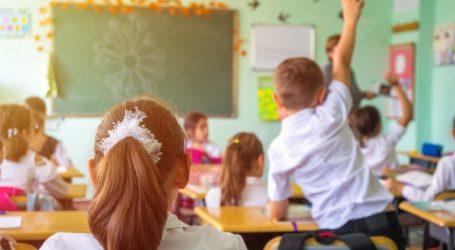 Βόλος: Πότε ανοίγουν τα σχολεία το 2020;