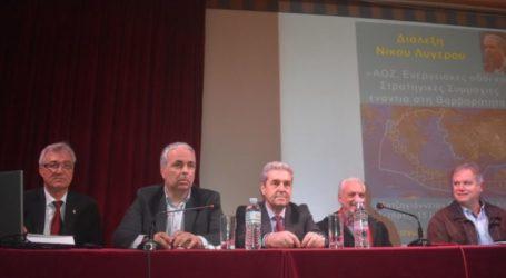 Επίκαιρη διάλεξη για την ΑΟΖ πραγματοποίησε στη Λάρισα ο Νίκος Λυγερός (φωτο)
