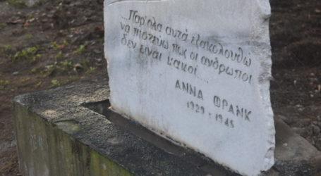Λάρισα: Κατέθεσαν στεφάνι στην… εγκαταλειμμένη στήλη της Άννας Φρανκ (φωτο)