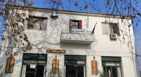 Αυτοτελές Λιμενικό Γραφείο συστήνεται στον Δήμο Ν. Πηλίου