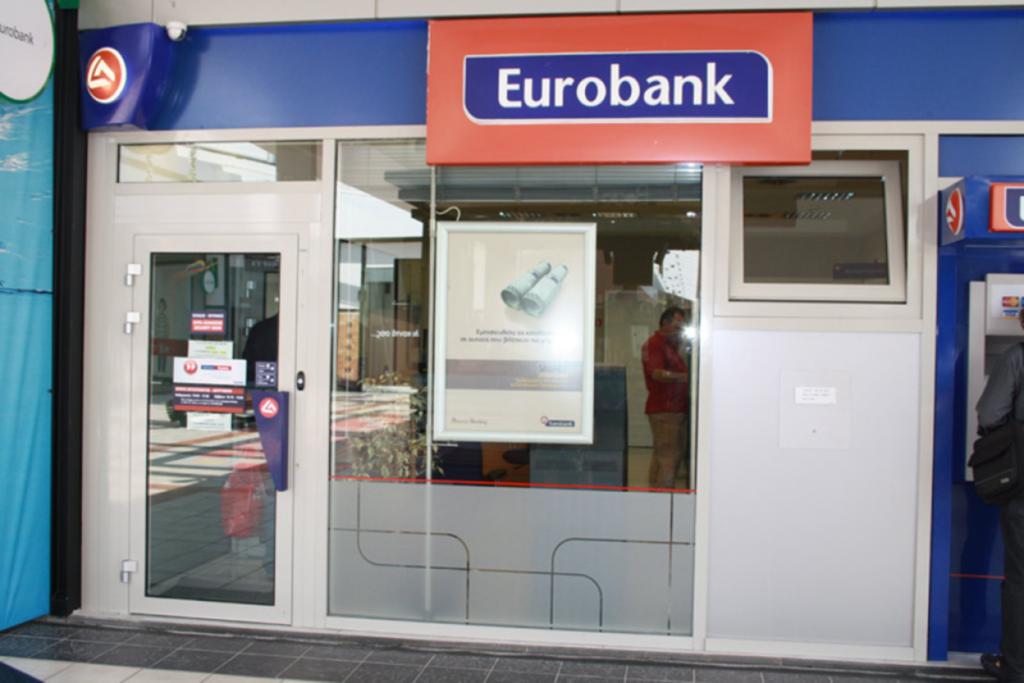 EUROBANK1 trapeza 1400x934