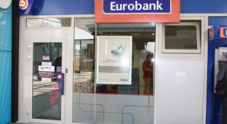 Αιφνιδιαστικό «λουκέτο στην Eurobank της Γιάννουλης – Αναστάτωση στην τοπική κοινωνία