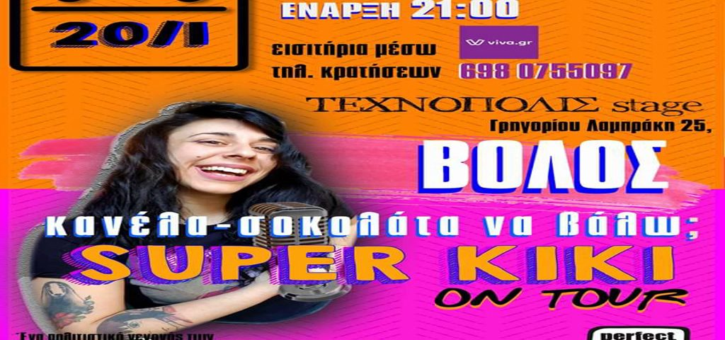 FB IMG 1579200223860 1 1024x480 1