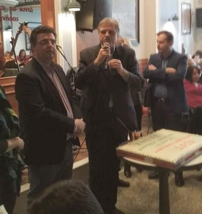Έκοψε πίτα ο Σύλλογος Υπαλλήλων της Εθνικής Τράπεζας στη Λάρισα