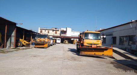 Σε κατάσταση επιφυλακής η Περιφέρεια Θεσσαλίας για την κακοκαιρία [εικόνες]