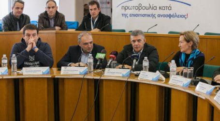 Συνεργασία Περιφέρειας, Δήμου και φορέων στη μάχη κατά της επισιτιστικής ανασφάλειας και της σπατάλης τροφίμων