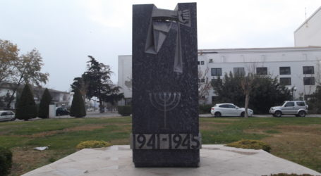 Εκδήλωση στον Αλμυρό για την Ημέρα Μνήμης των θυμάτων του Ολοκαυτώματος