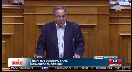 Αναφορές του Γιώργου Λαμπρούλη στη Βουλή