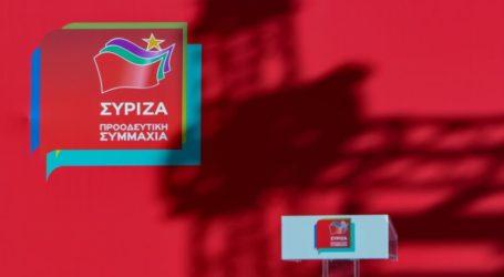"""ΣΥΡΙΖΑ Λάρισας: Να ανακληθεί η εγκύκλιος που απαγορεύει τη χρήση του ονόματος """"τσίπουρο"""" ή """"τσικουδιά"""""""