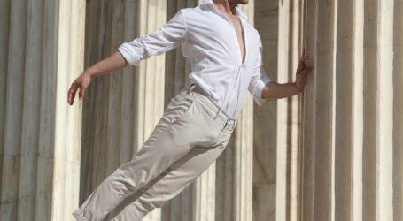 Ο Βολιώτης χορευτής Στέφανος Δημουλάς καλεσμένος του Γρ. Αρναούτογλου στον ΑΝΤ1