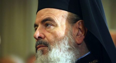 Παρουσίαση βιβλίου για τον Αρχιεπίσκοπο Χριστόδουλο –12 χρόνια από την εκδημία του