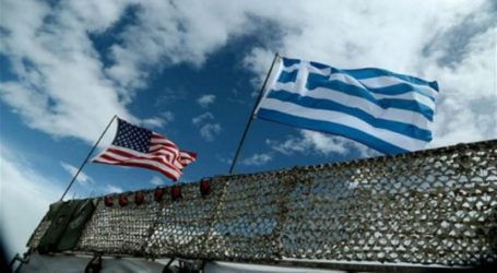 Η Επιτροπή Αγώνα ενάντια στην Ελληνοαμερικανική Συμφωνία για τις βάσεις