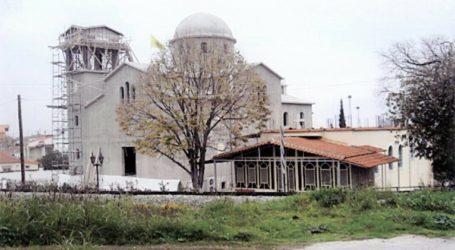 Τιμάται ο Άγιος Αθανάσιος στη Μητρόπολη Δημητριάδος