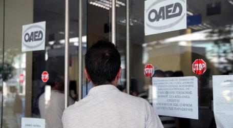 Πάνω από 30% ανεργία στη Μαγνησία «βλέπει» το Εργατικό Κέντρο Βόλου – 16,6% δίνει η ΕΛΣΤΑΤ