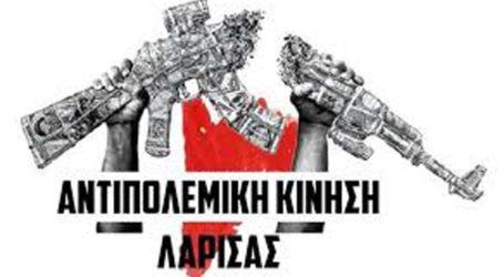 Η Αντιπολεμική Κίνηση Λάρισας για την Ελληνο-Αμερικανική συμφωνία
