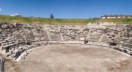 Δήμος Λαρισαίων: «Α' Αρχαίο Θέατρο και τοπική κοινωνία»