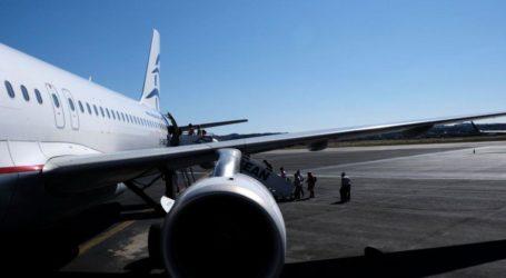 Η Λάρισα έστηνε αεροδρόμιο κι ο Βόλος δεν έπαιρνε χαμπάρι…