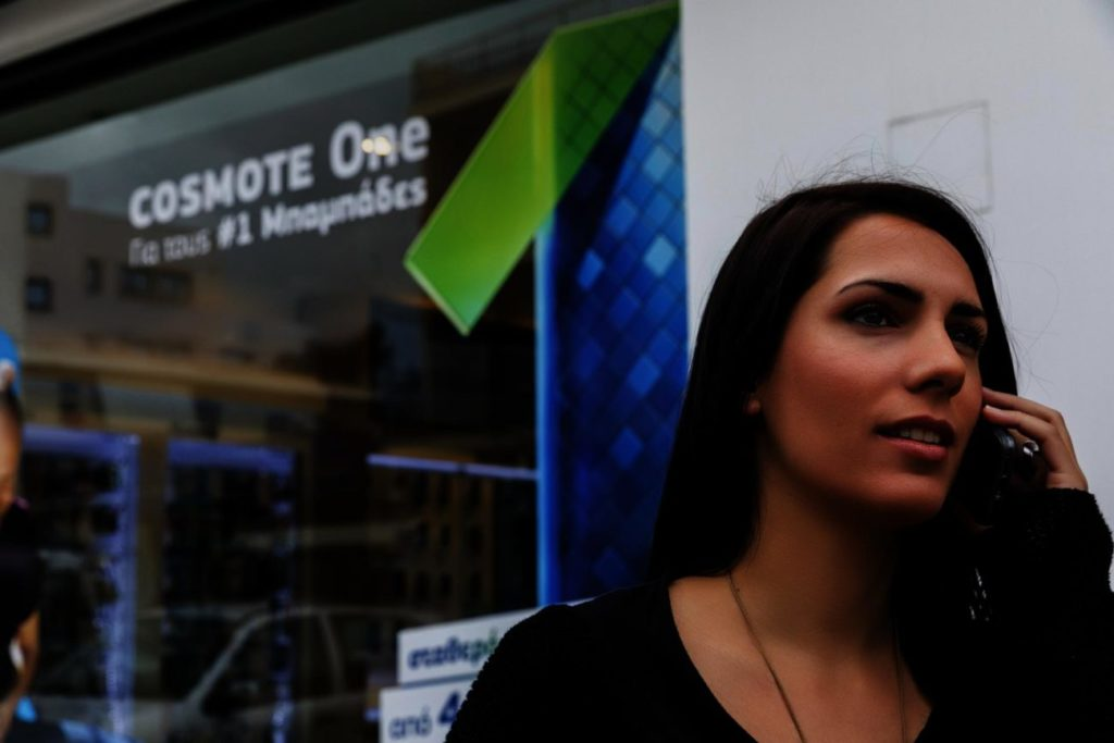 cosmote shops country 1300x867 1