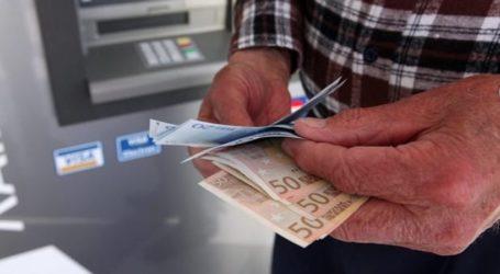 Συντάξεις Φεβρουαρίου 2020: Πότε ξεκινούν οι πληρωμές