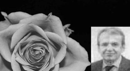 Απεβίωσε Λαρισαίος συνταξιούχος δάσκαλος