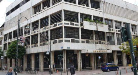 Προσλήψεις 3 ατόμων στο Δήμο Λαρισαίων