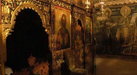 Εορτασμός Αγίου Αθανασίου στο Ζάππειο