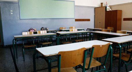 Στάση εργασίας αύριο στα σχολεία της Μαγνησίας από την ΕΛΜΕ