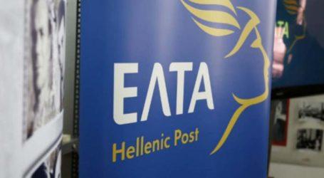 ΕΛΤΑ Λάρισας: Προσλήψεις δύο διανομέων