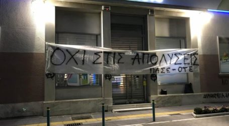 Συγκέντρωση διαμαρτυρίας στη Λάρισα έξω από το κτίριο του ΟΤΕ
